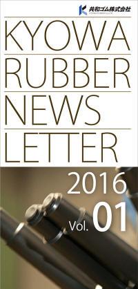 NewsLetter Vol.01