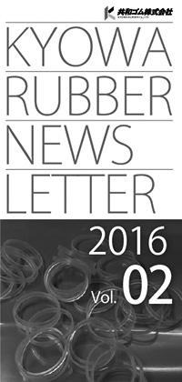 NewsLetter Vol.02