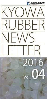 NewsLetter Vol.04
