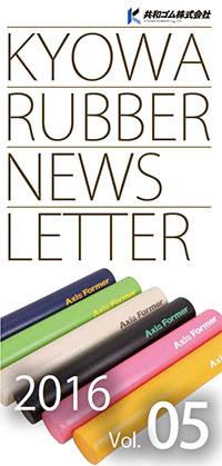 NewsLetter Vol.05