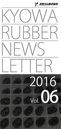 NewsLetter Vol.06