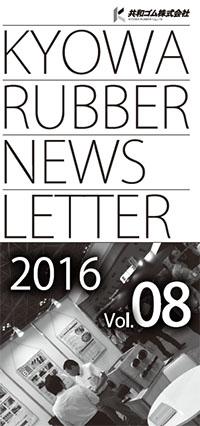 NewsLetter Vol.08