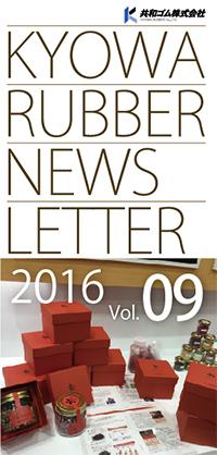 NewsLetter Vol.09