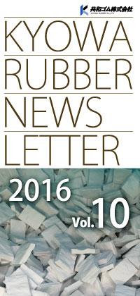 NewsLetter Vol.10