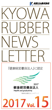 NewsLetter Vol.15