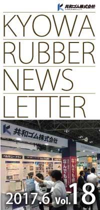 NewsLetter Vol.18