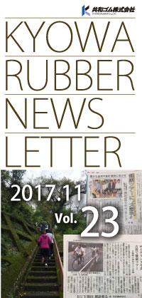 NewsLetter Vol.23