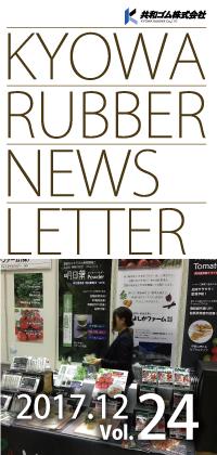 NewsLetter Vol.24