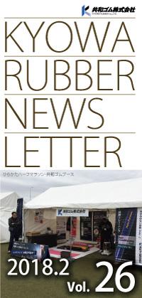 NewsLetter Vol.26