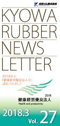 NewsLetter Vol.27