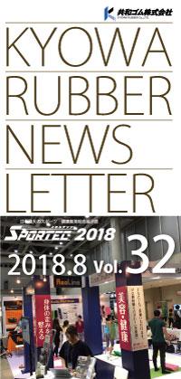 NewsLetter Vol.32
