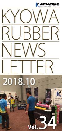 NewsLetter Vol.34