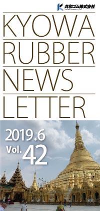 NewsLetter Vol.42