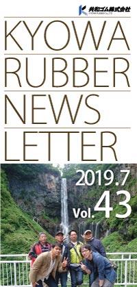 NewsLetter Vol.43