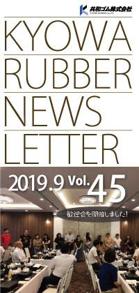 NewsLetter Vol.45