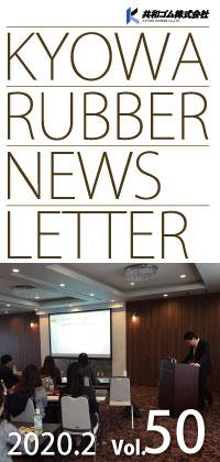 NewsLetter Vol.50