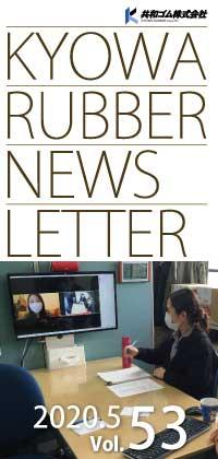 NewsLetter Vol.53