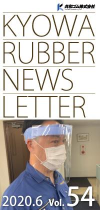 NewsLetter Vol.54