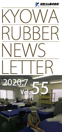 NewsLetter Vol.55