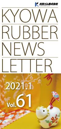 NewsLetter Vol.61