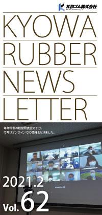 NewsLetter Vol.62