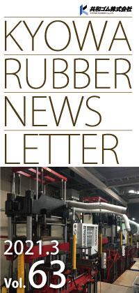 NewsLetter Vol.63