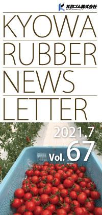 NewsLetter Vol.67